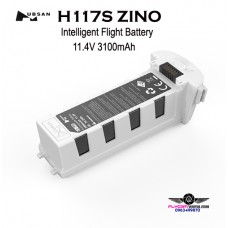 Hubsan H117S ZINO Intelligent Flight Battery